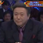 そもそも、小倉智昭氏のカツラは疑惑ですらない