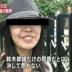 【セクハラヤジ】NHK・TBSで街の声をねつ造か?
